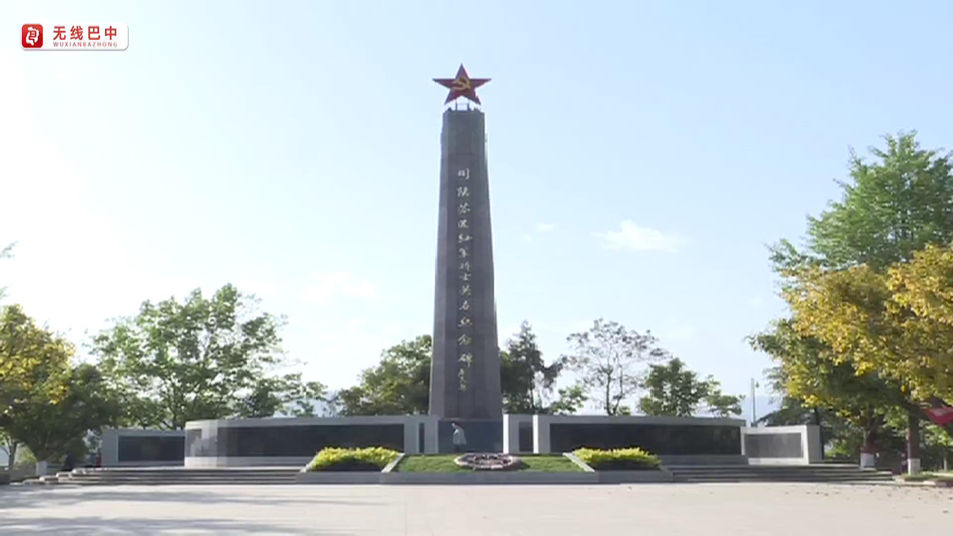 保护红军文物  传承红色文化