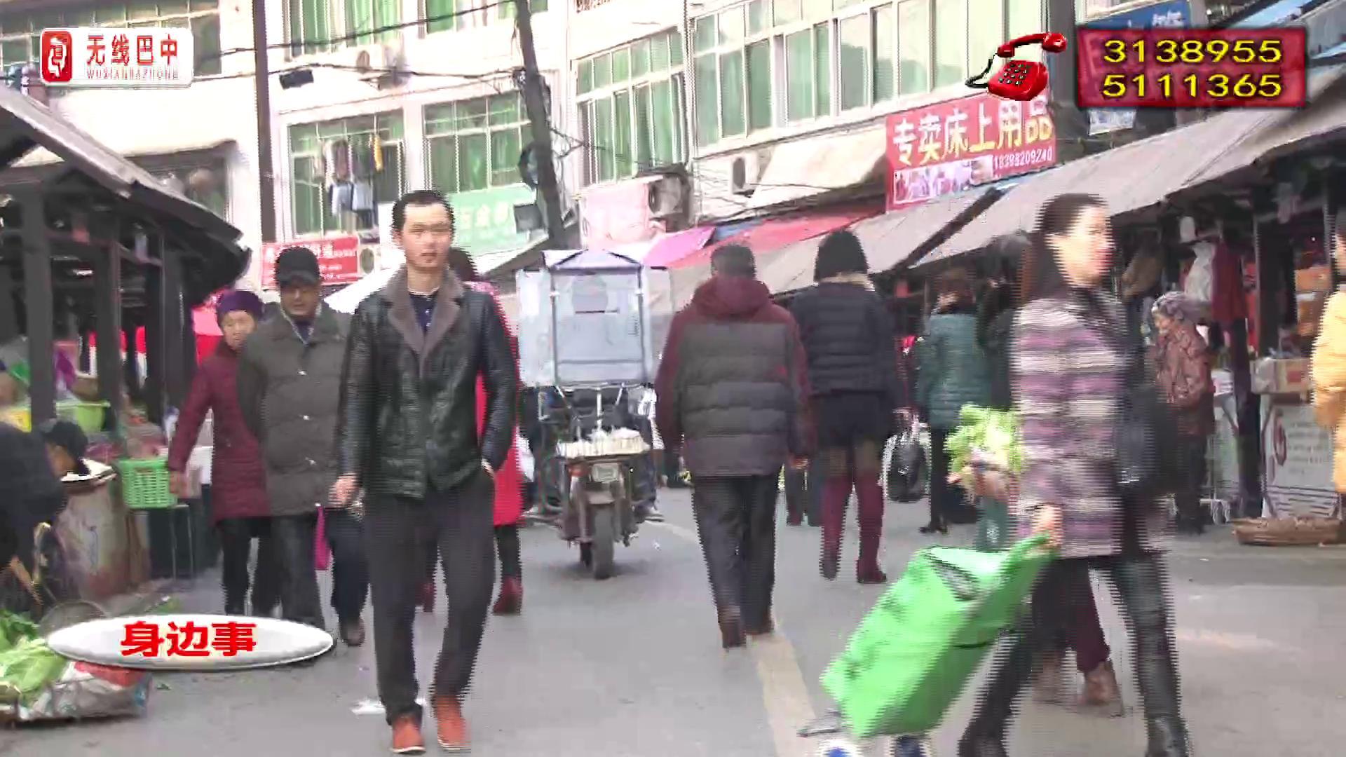 """桂花街:水果一条街""""遇冷门"""""""