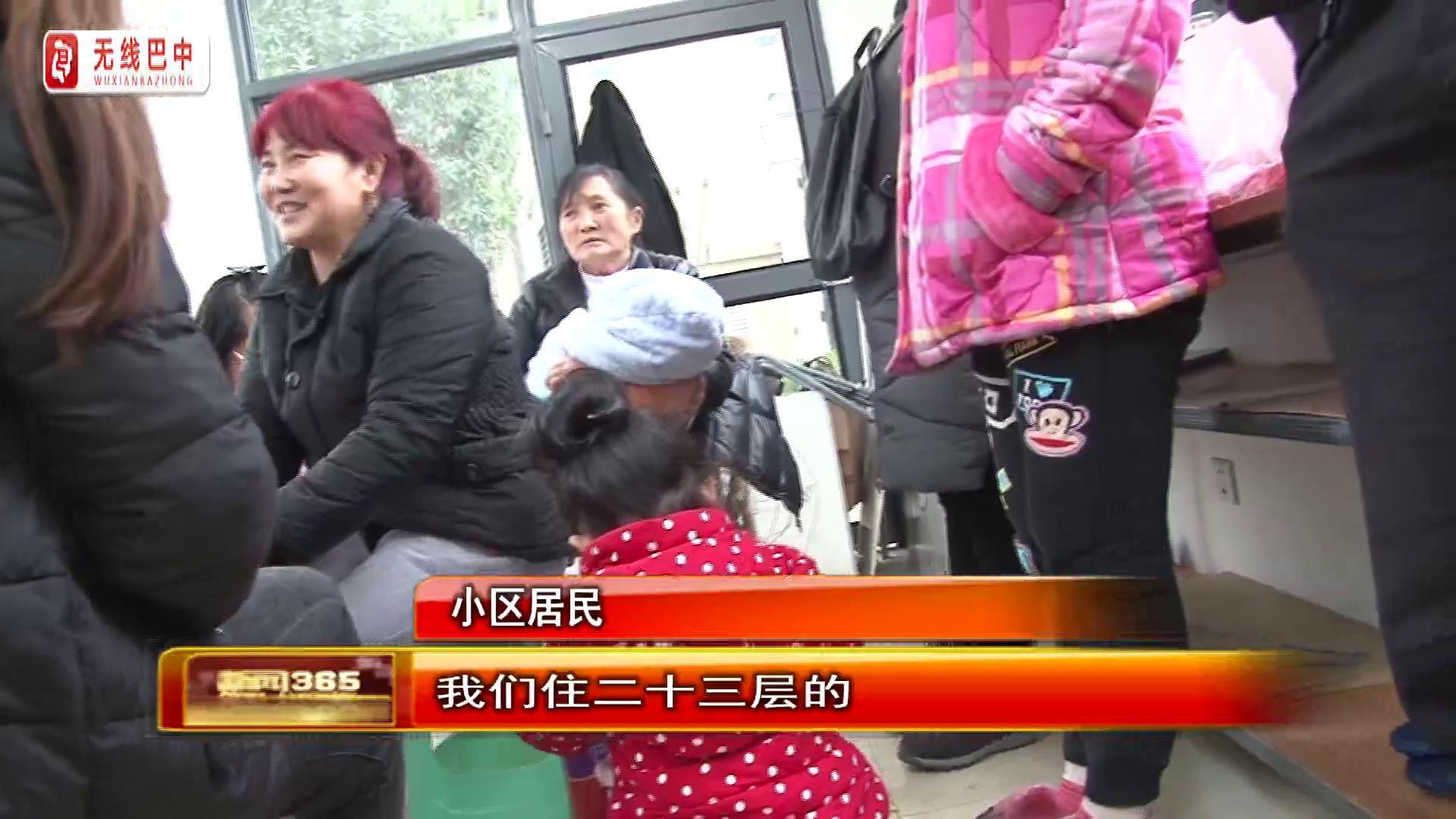 观澜上域小区:火灾突发 浓烟滚滚