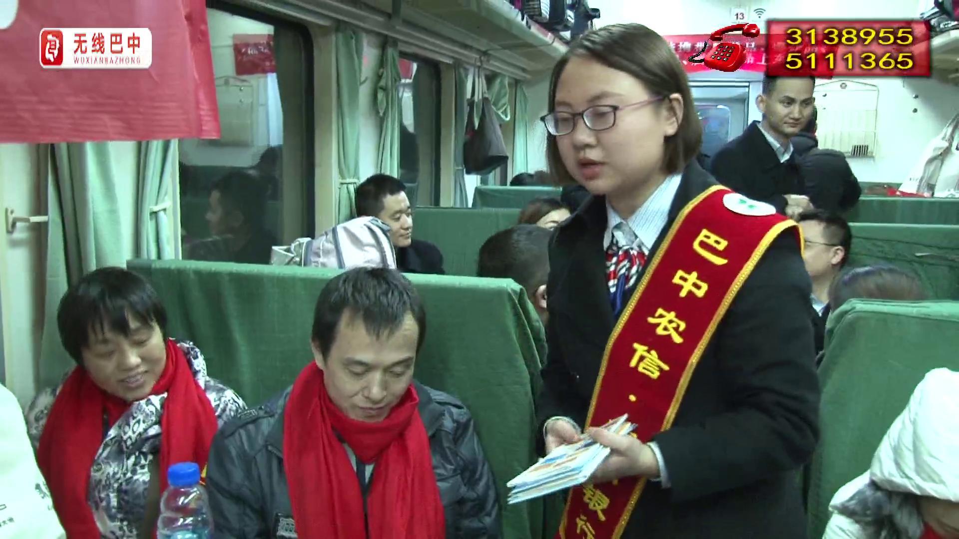 广州籍巴中女婿 今年我陪你回家过年