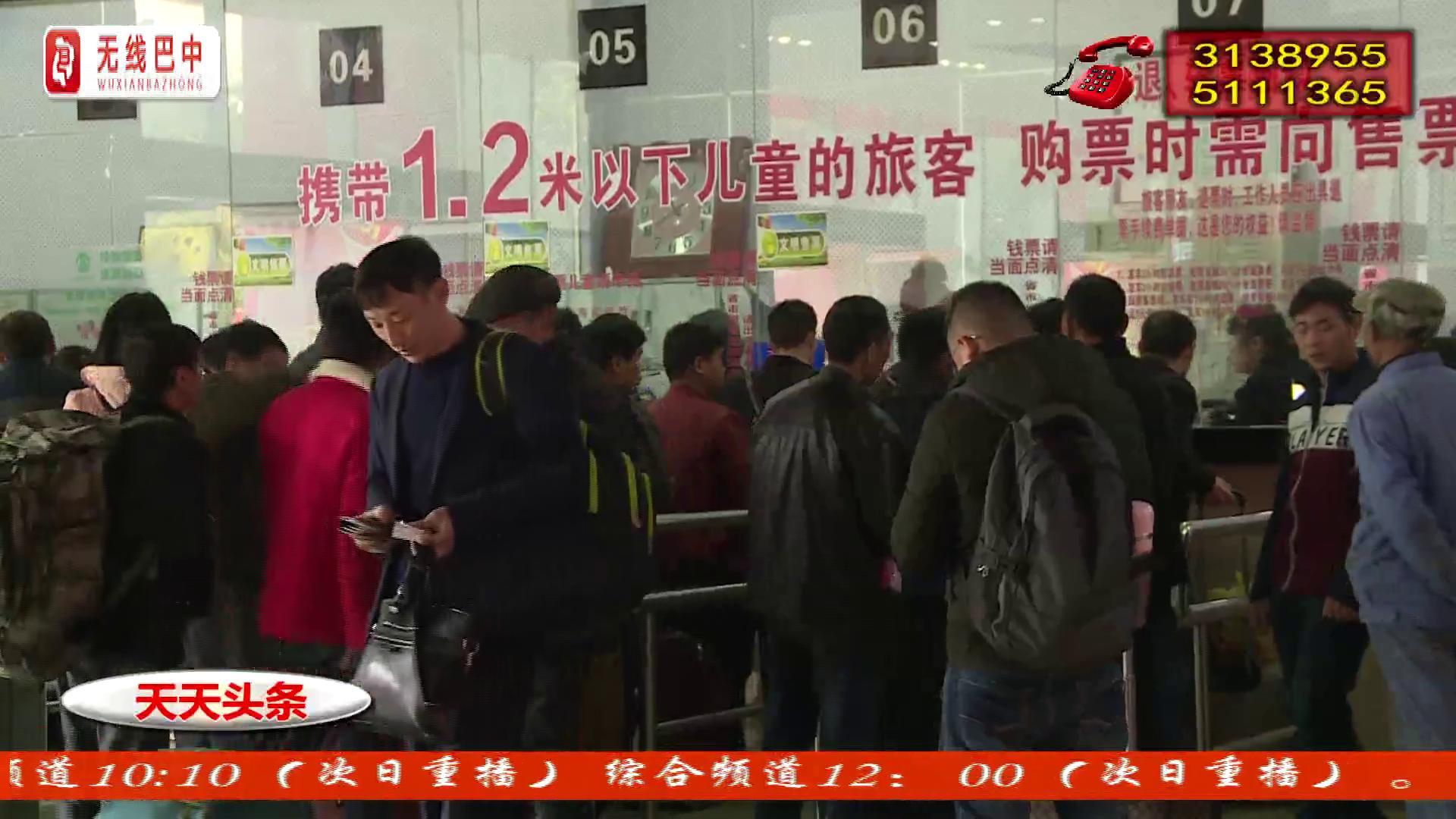 站务员周艳华:坚守岗位三十年 为女儿做榜样