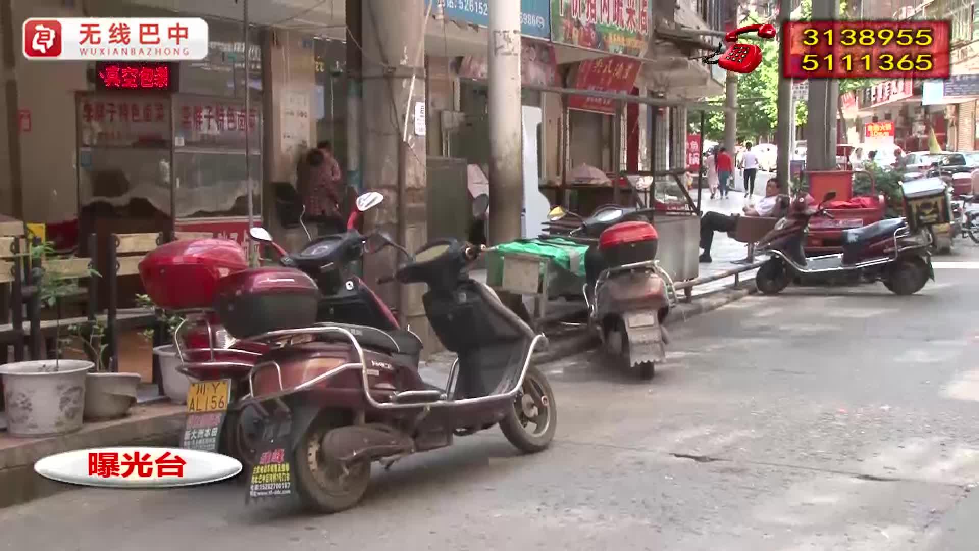 巴城吊桥街:车辆乱停放安全存隐患