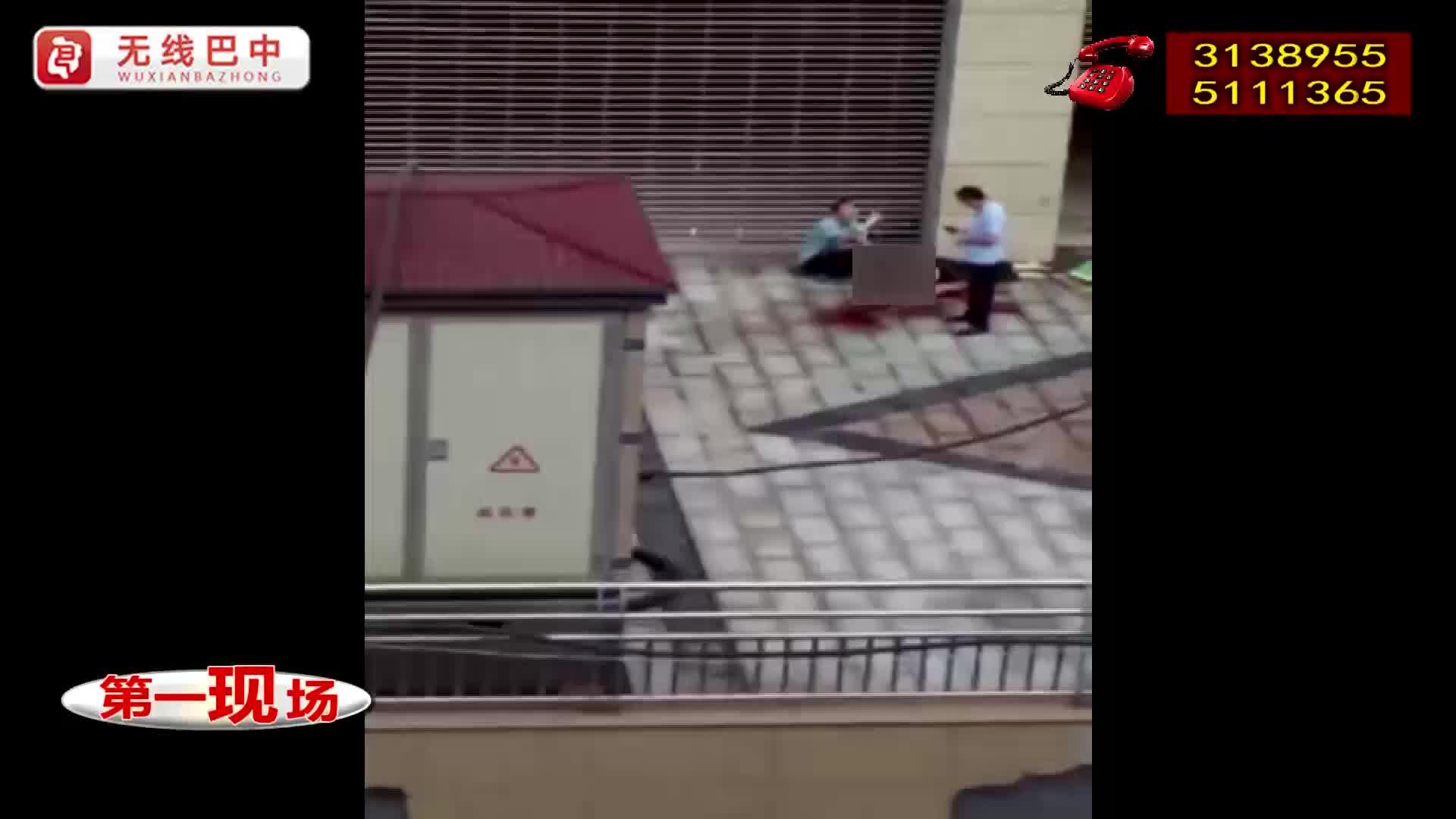 惨!巴城一中年男子从高楼坠下 致身首分离!