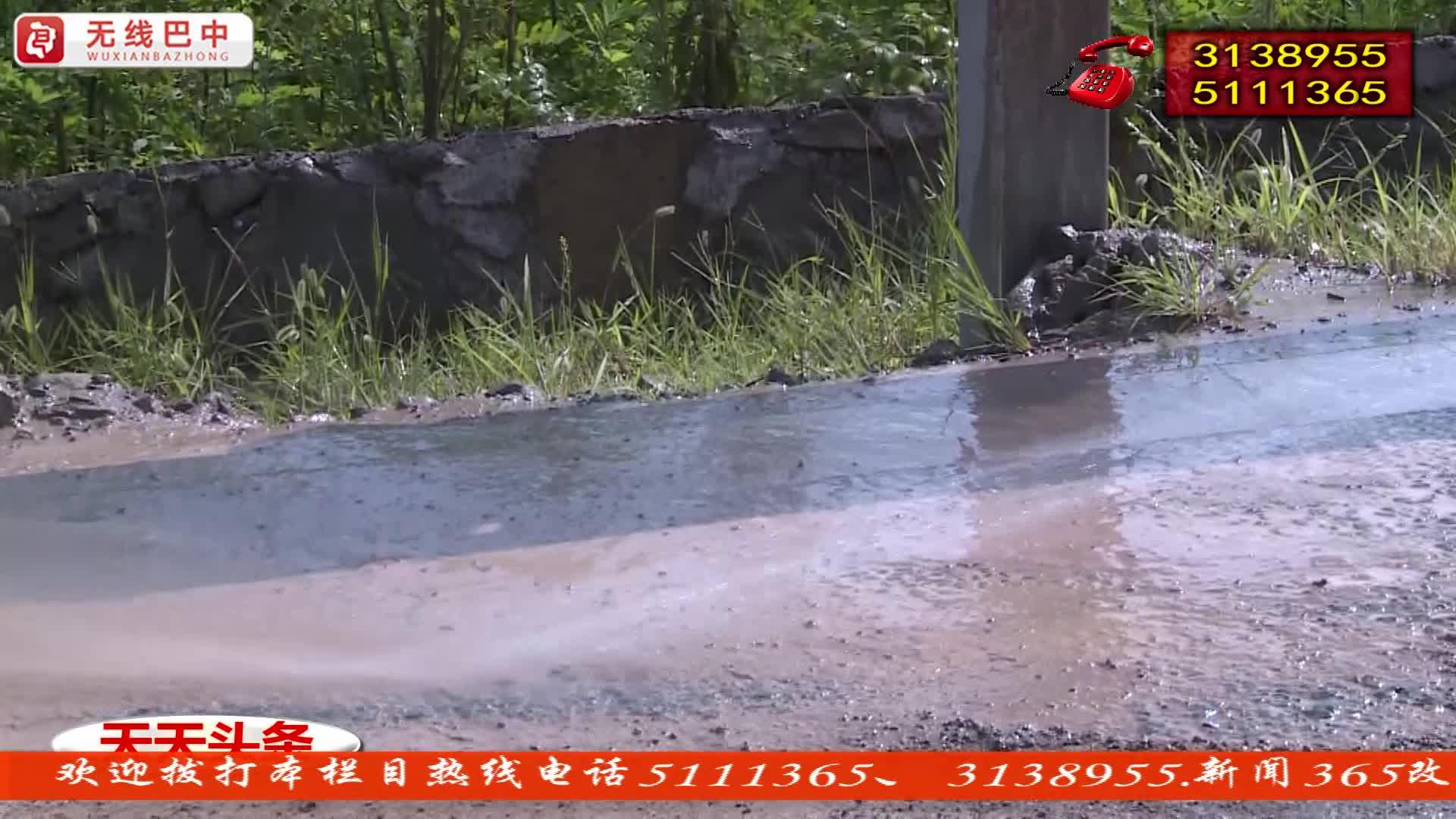 高温下的坚守:养路工人护路守平安