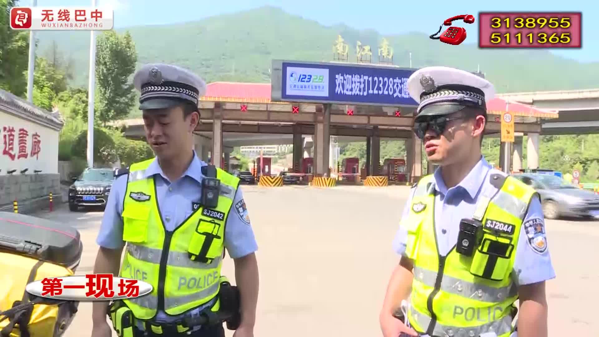 南江县: 惊险! 摩托车在高速路上跑