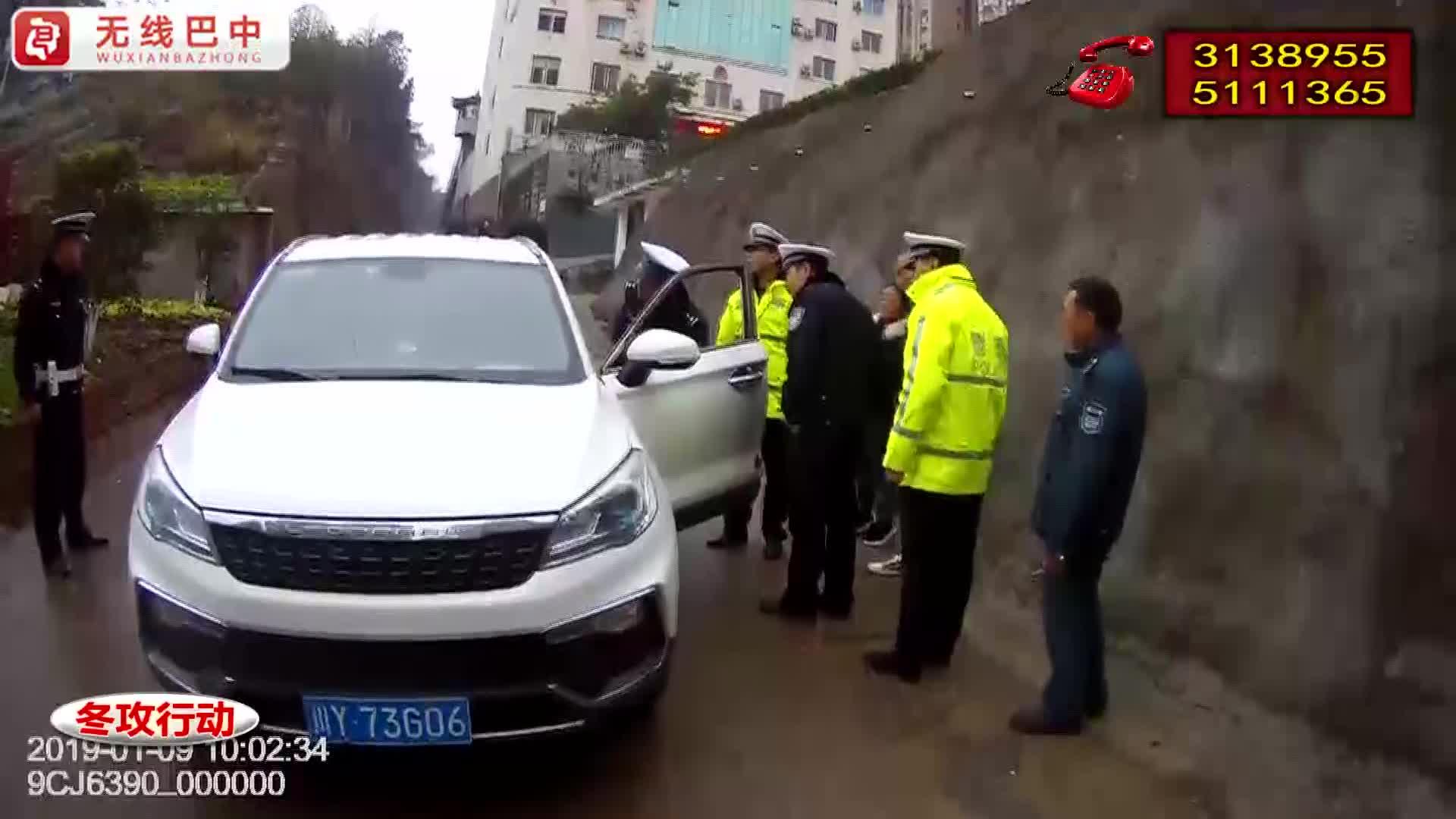巴中交警查获今年首例毒驾违法行为