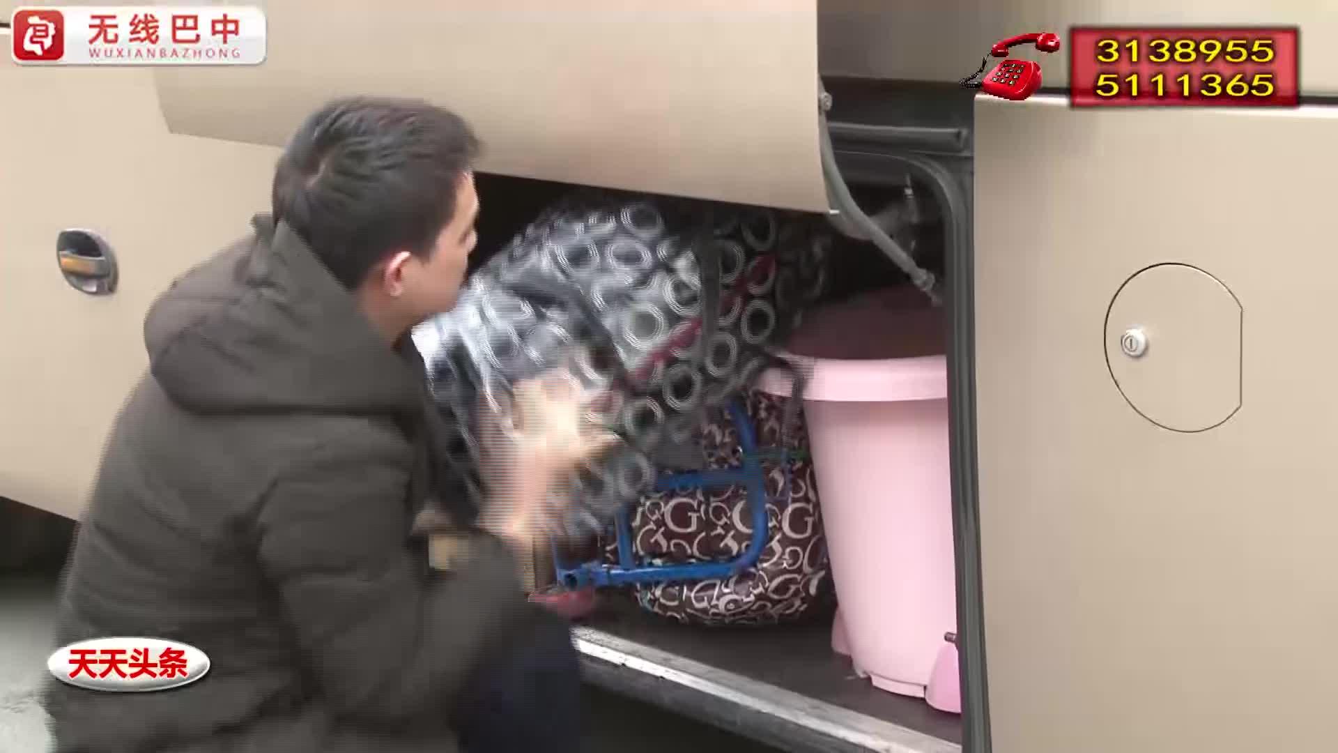 春节将至请看管好您身边的行李