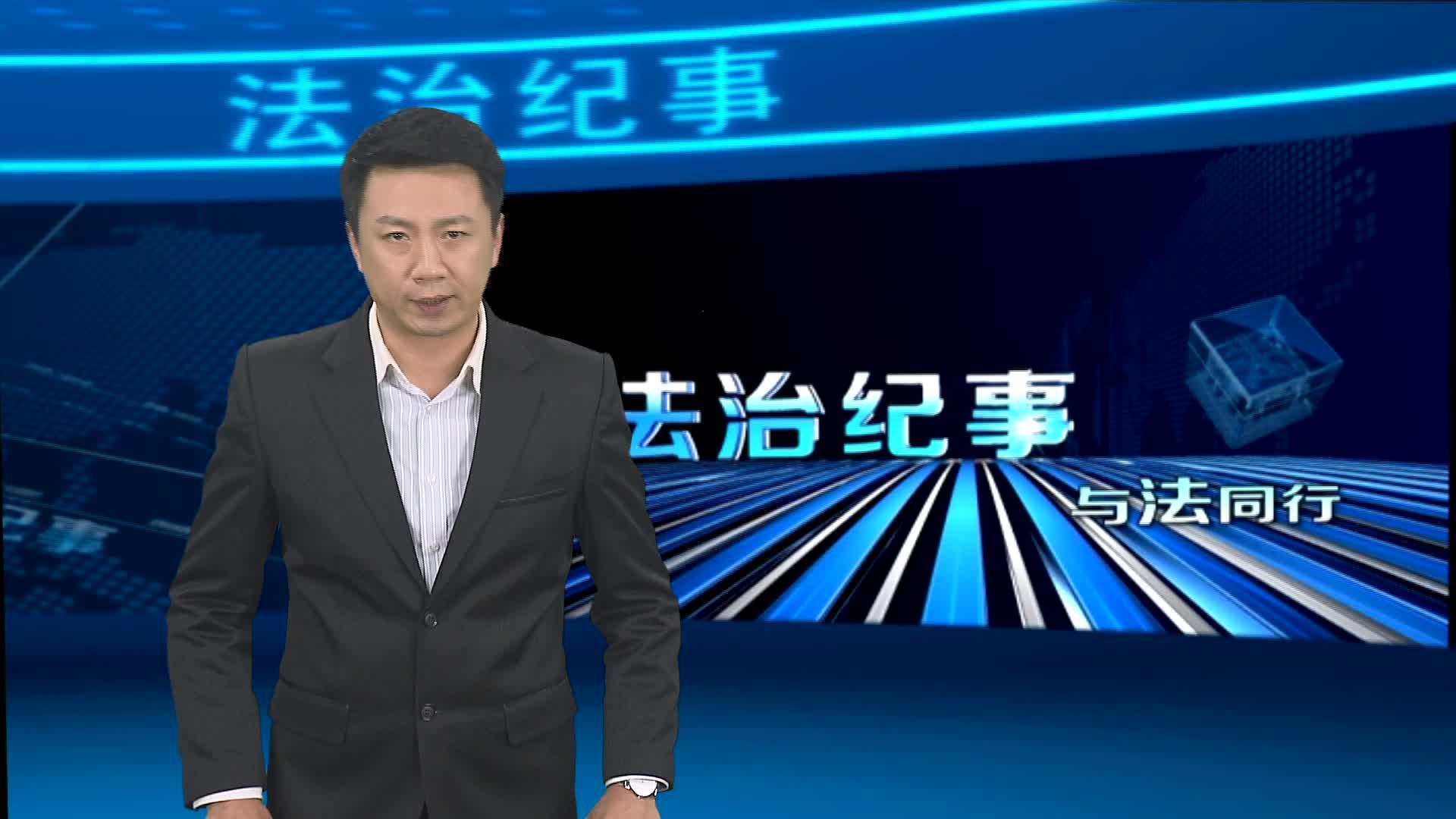 巴山红梅:追忆通江女检察长张晓梅
