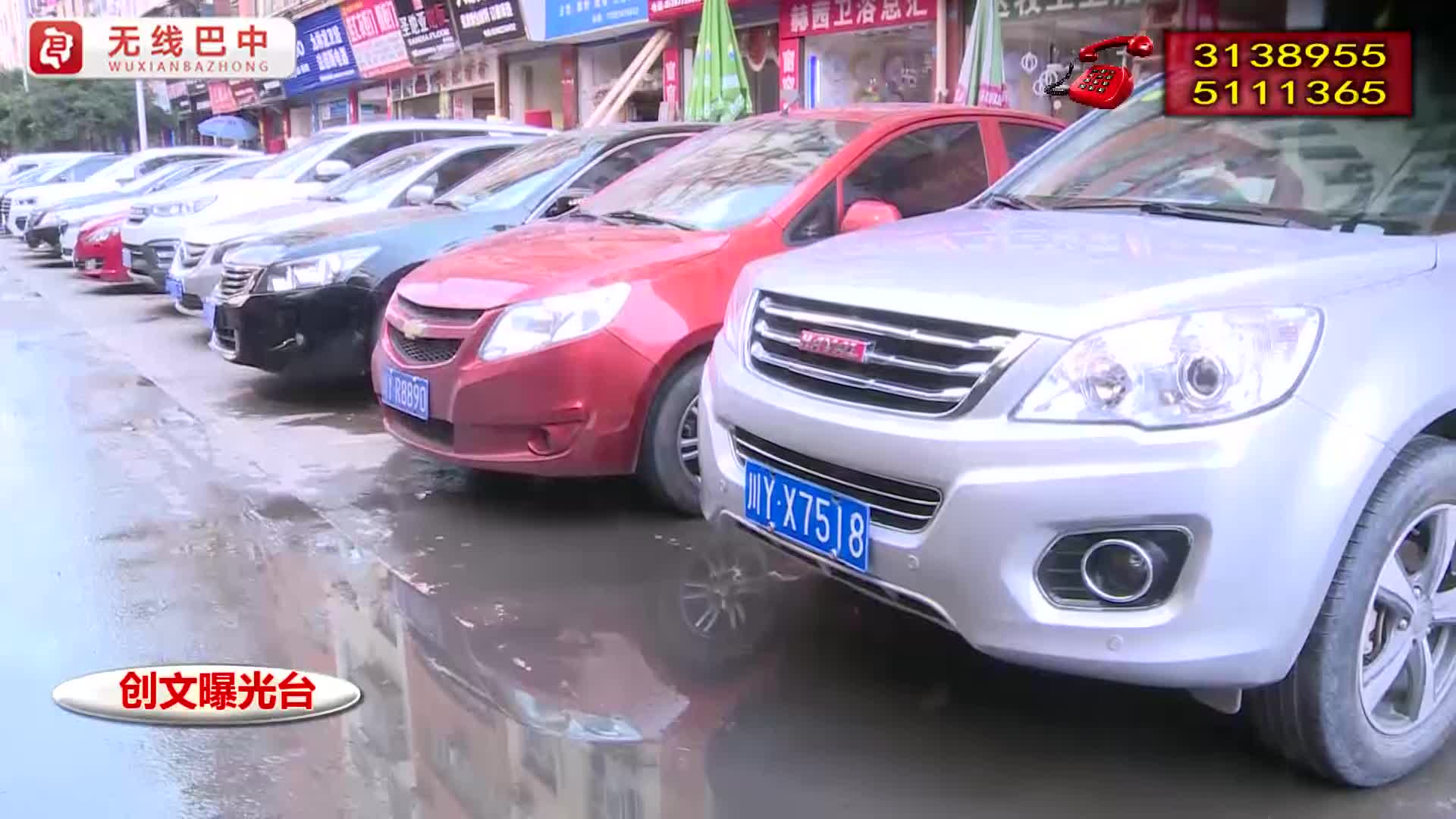 巴城南池东路:化粪池堵塞近一个月