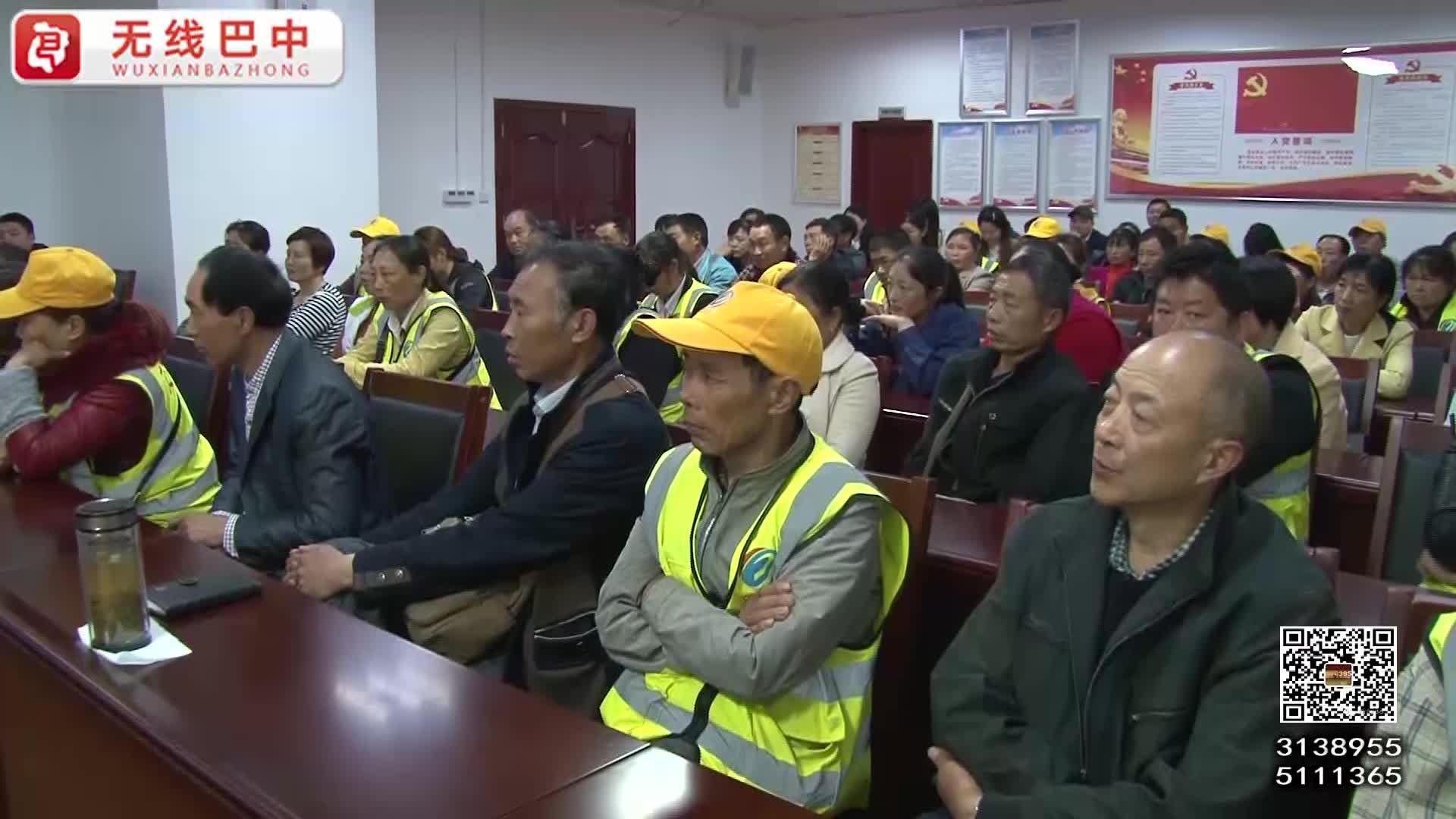 巴城江北:路邊泊位實施智能化管理