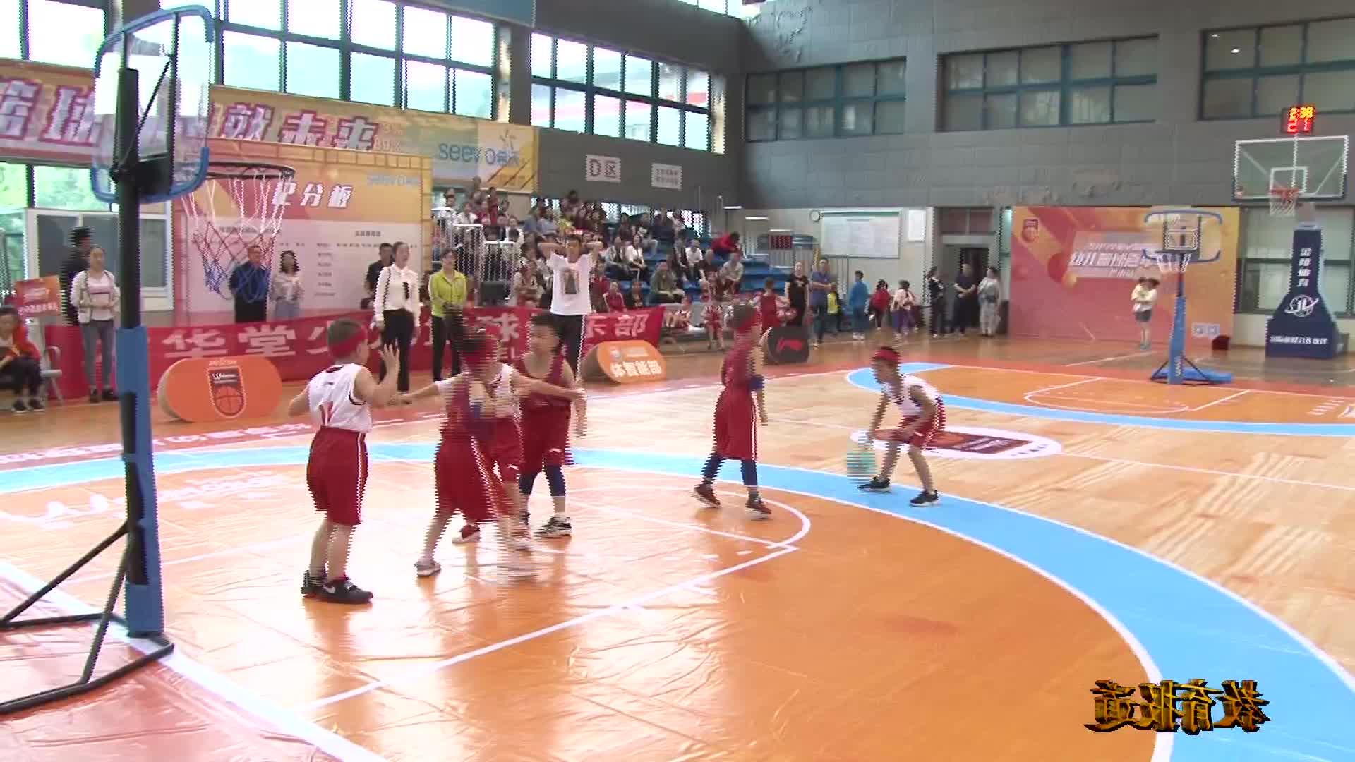 萌娃篮球赛 欢乐乐翻天