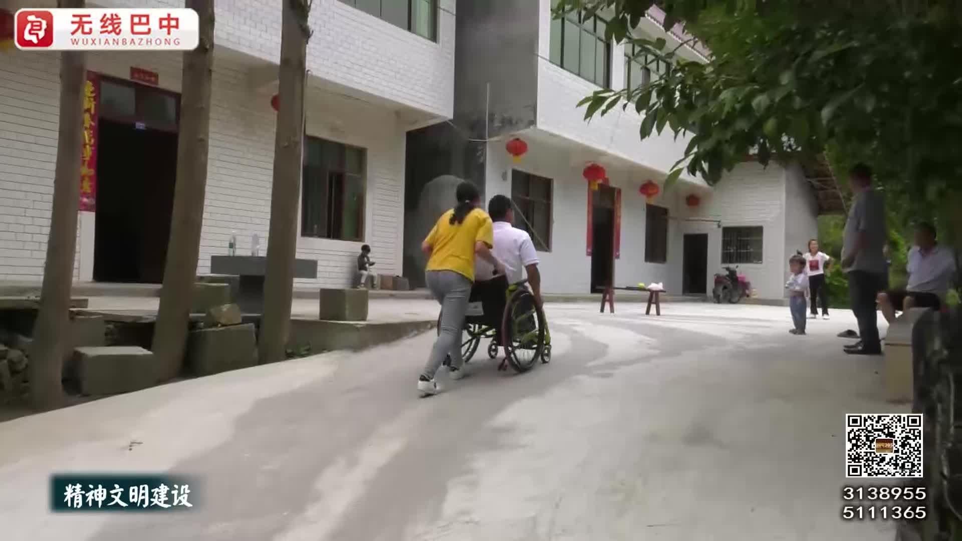 ?#31471;?#20113;:斩获巴中残疾人运动史上第二块大赛金牌