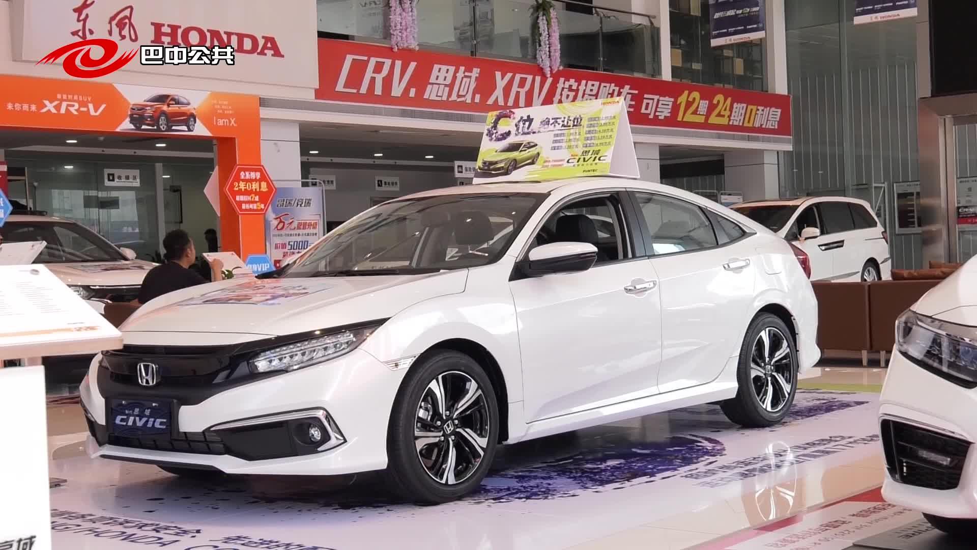 汽车市场销量稳定  新购置税即将实行