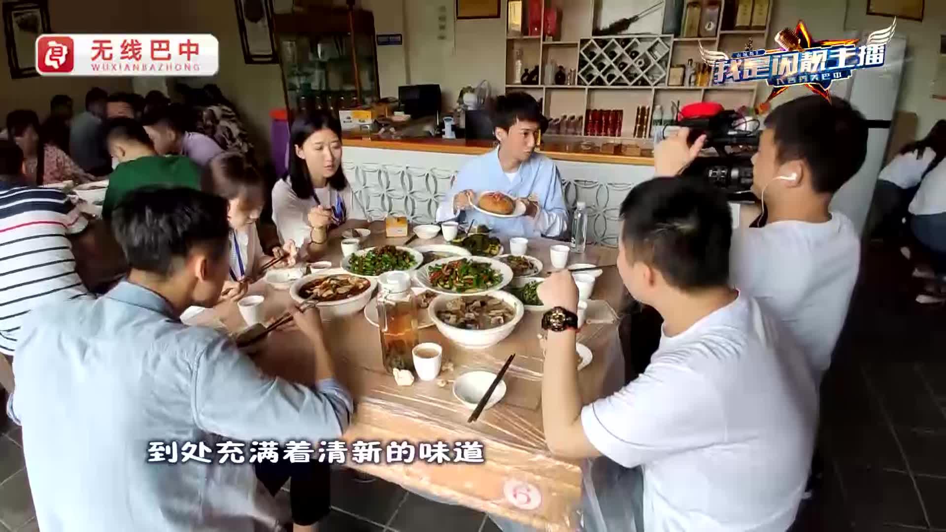 巴中廣電全國主持人大賽選手走進巴中
