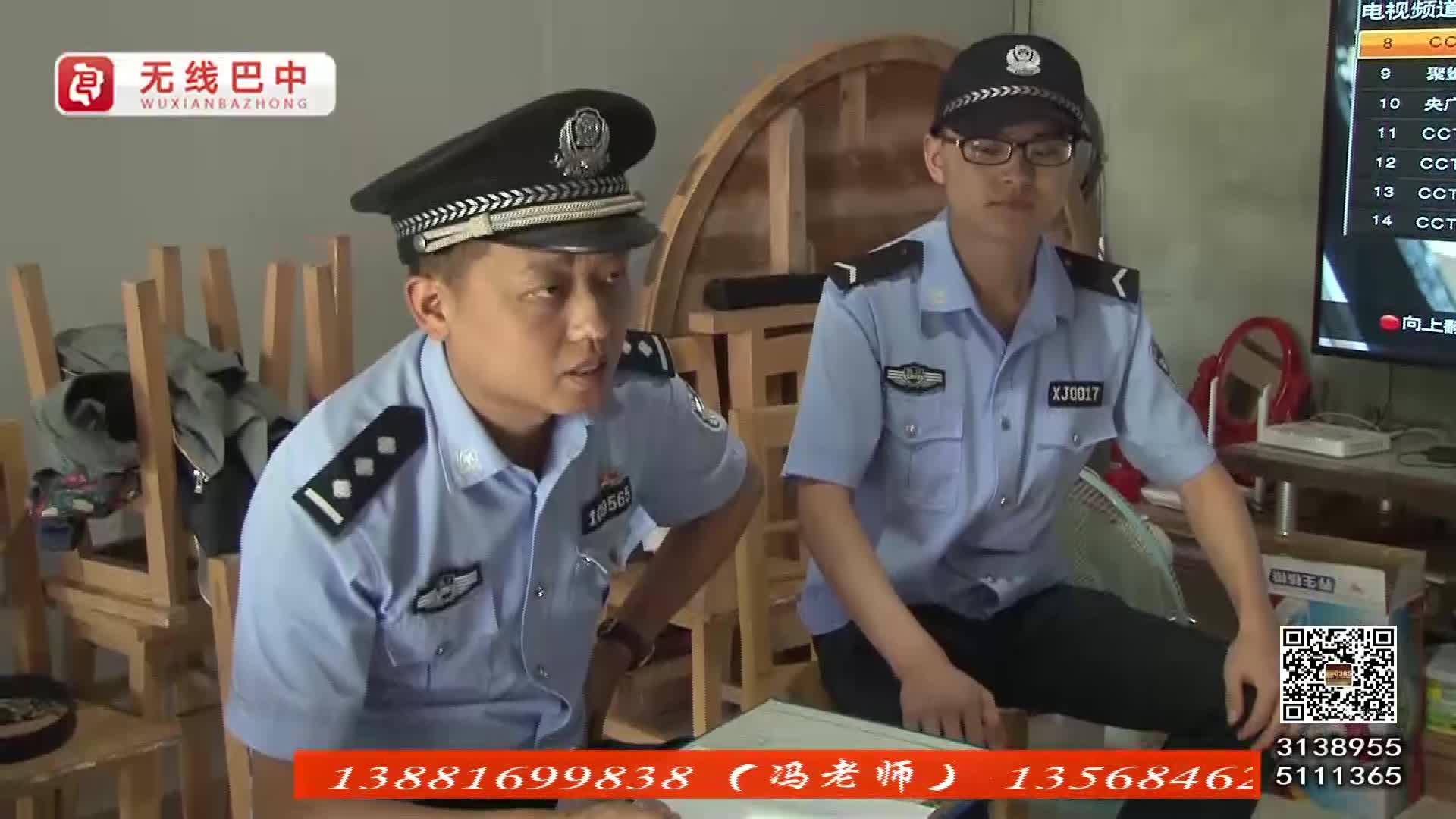 恩陽:男子網戀帶回外籍女 涉嫌非法入境被拘留審查
