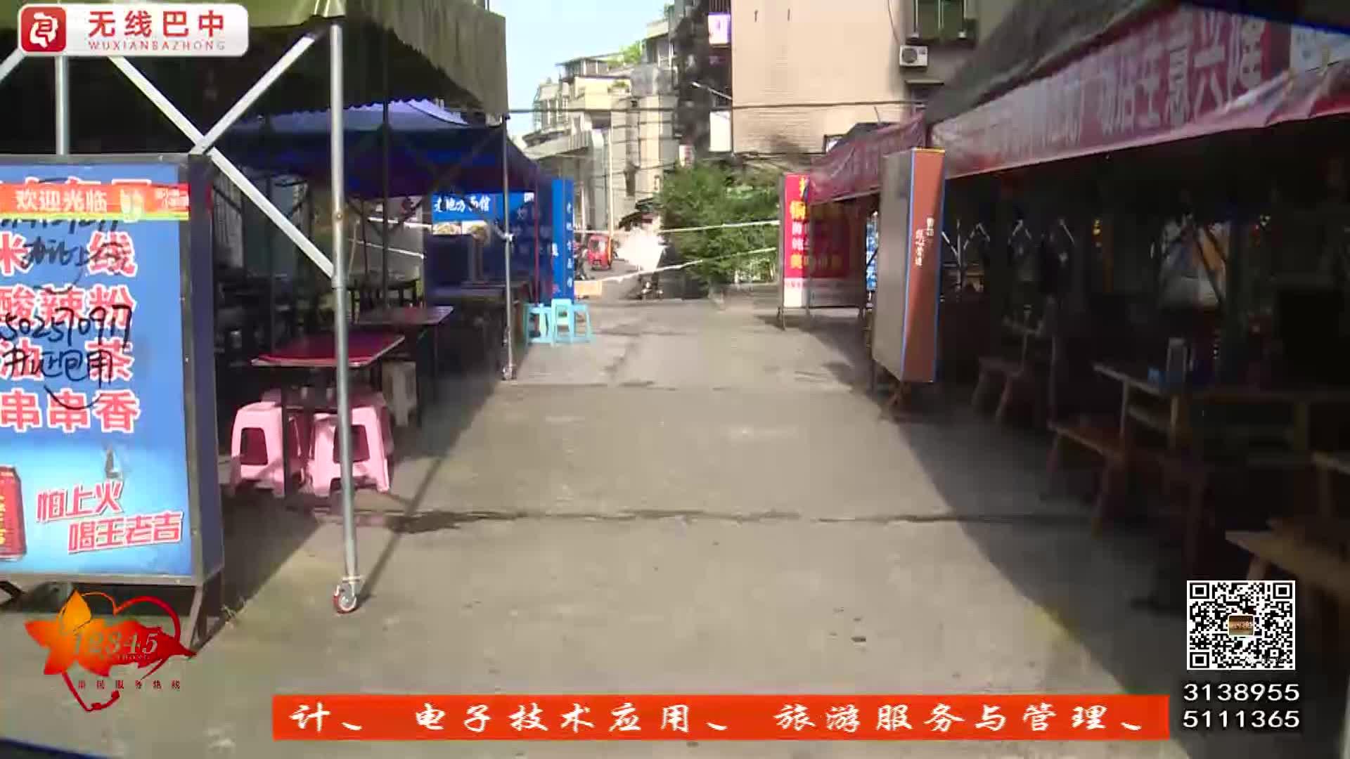 巴人广场:下水道堵塞致污水四溢?附近商家怨声载道