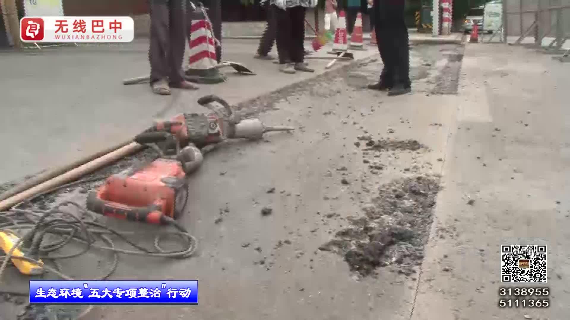 治理尘埃污染 巴城一施工点被停工整改