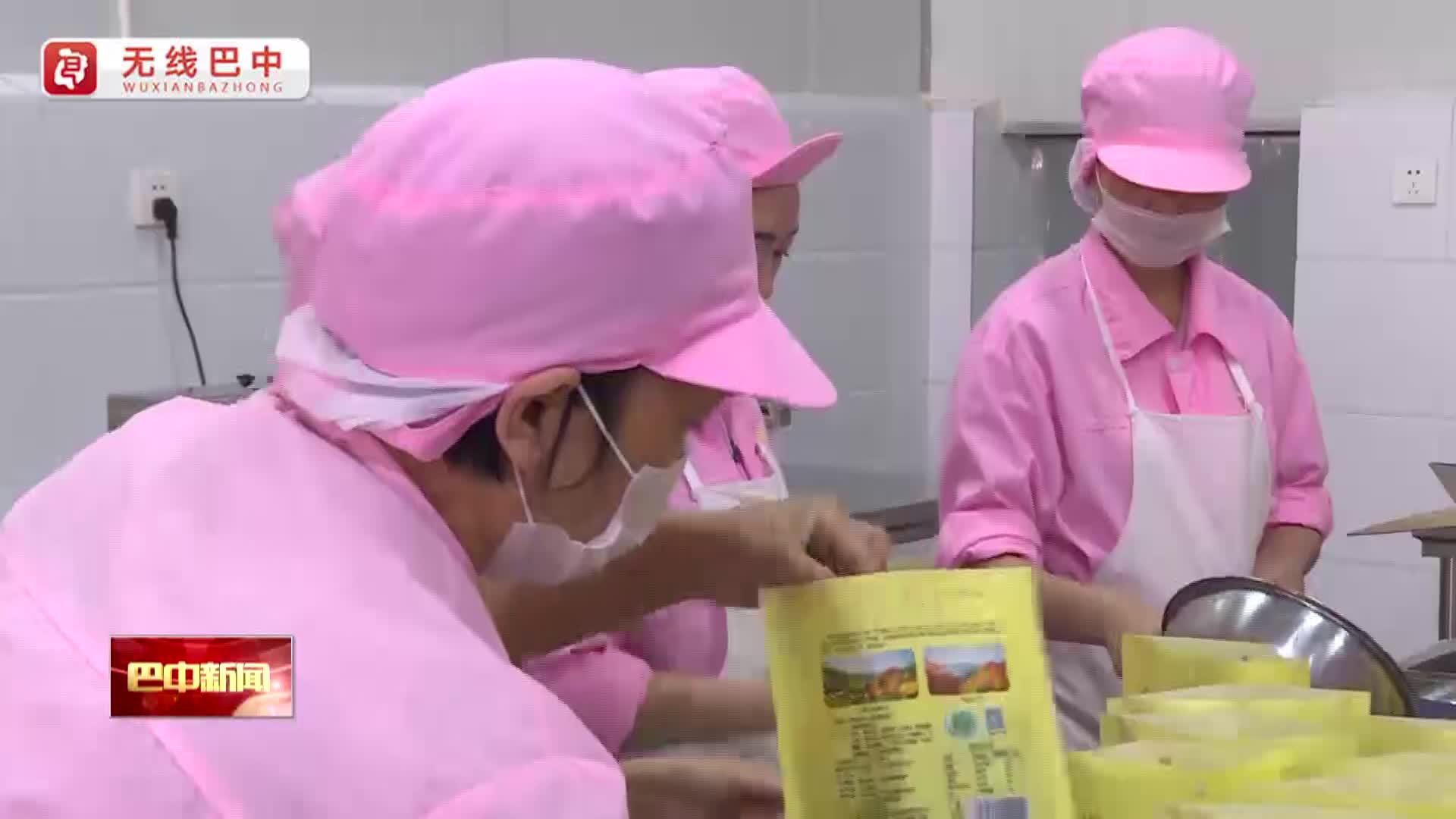 """南江:从""""南江黄羊""""看特色农业高质量发展"""