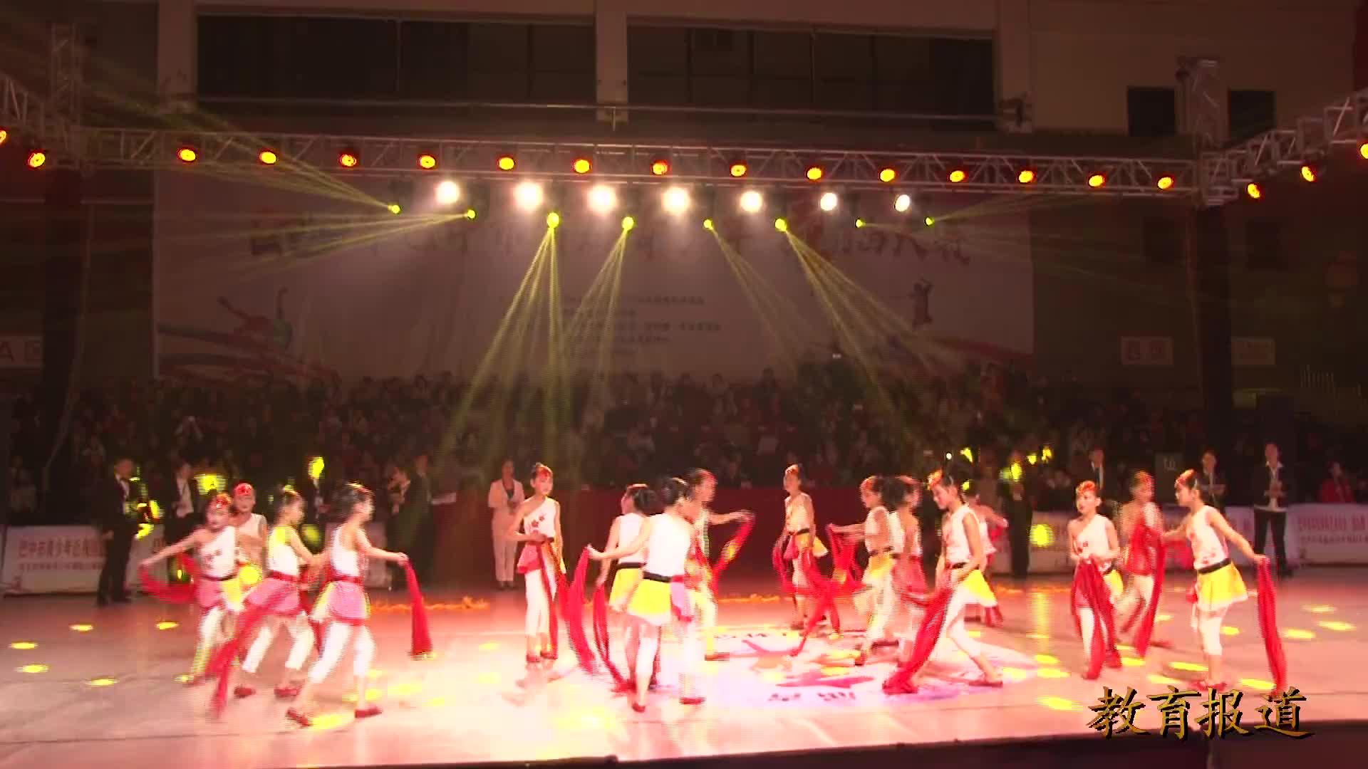 巴中市首届青少年舞蹈大赛圆满落幕