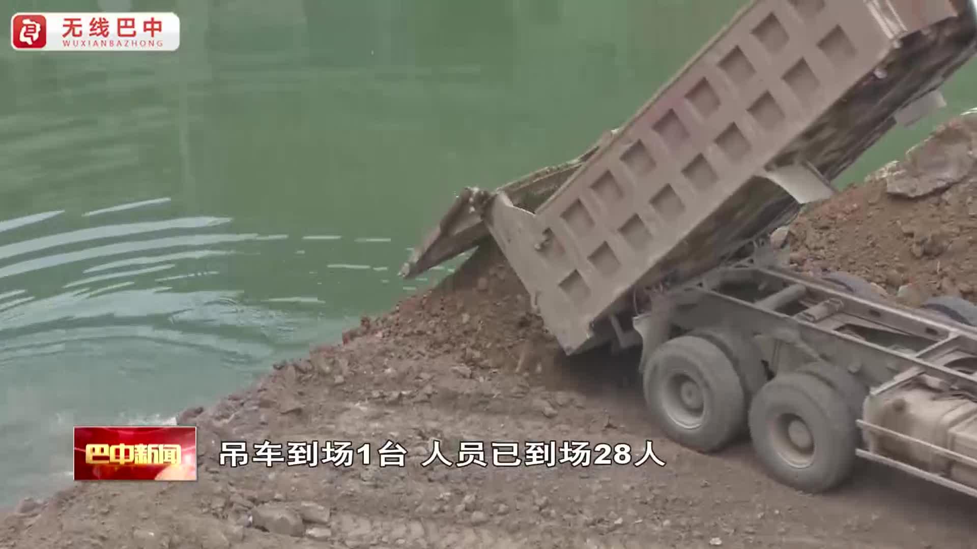 通江南江:重点项目相继复工