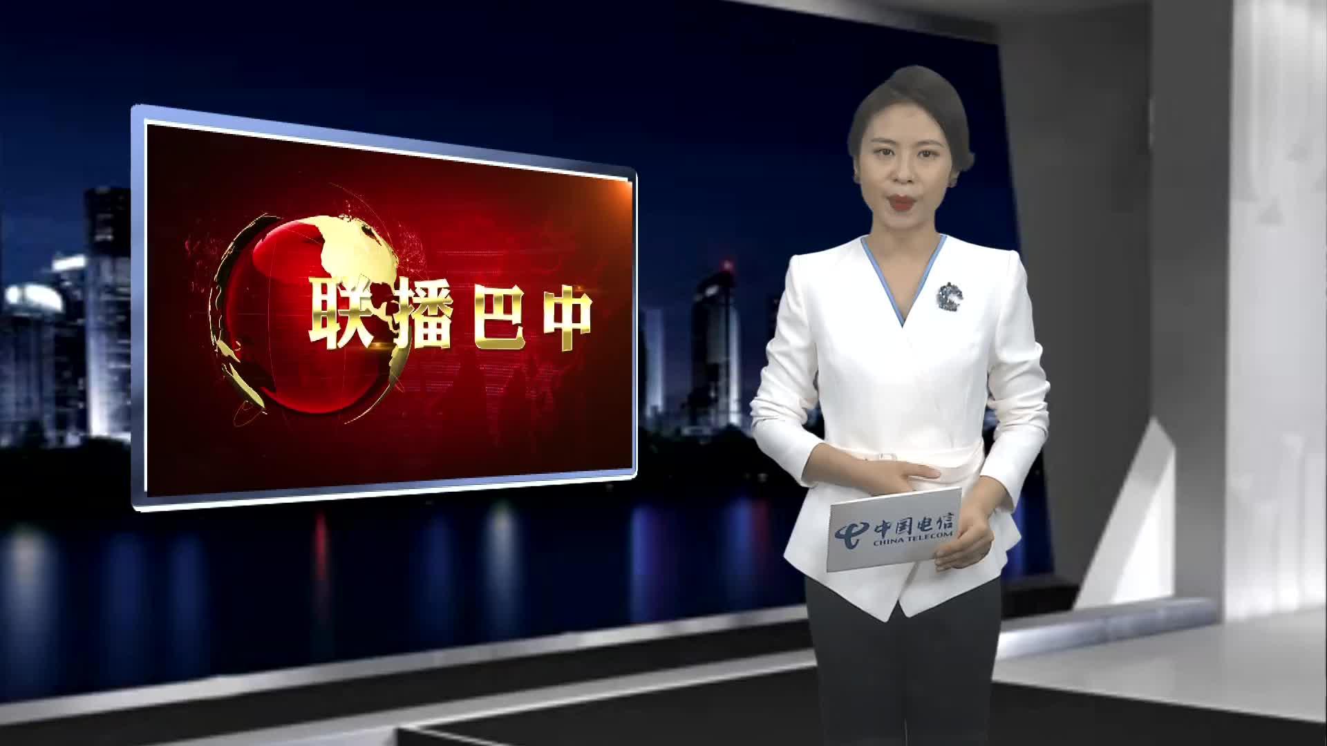 通江:小龙虾带动扶贫大产业