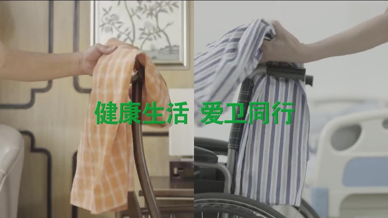 公益广告《四大基石-戒烟限酒篇》