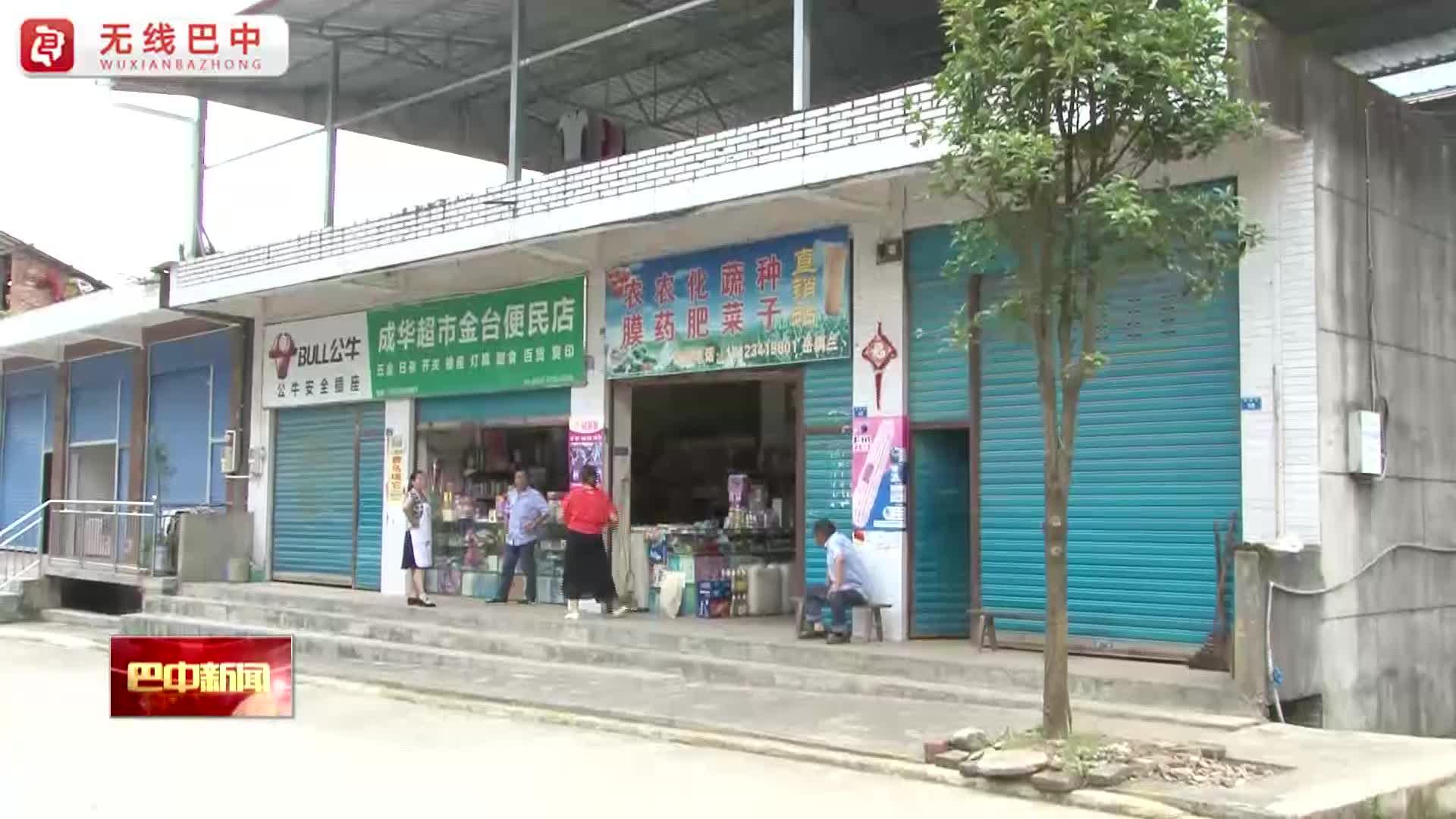 南江流坝:收缩便民服务审批职能 群众办事多头跑