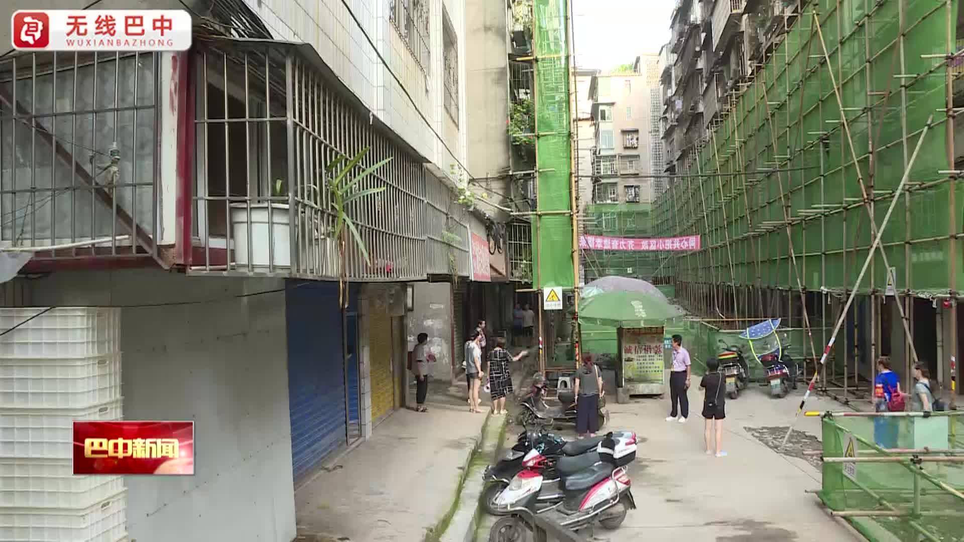 巴城北门社区35个老旧小区启动风貌改造