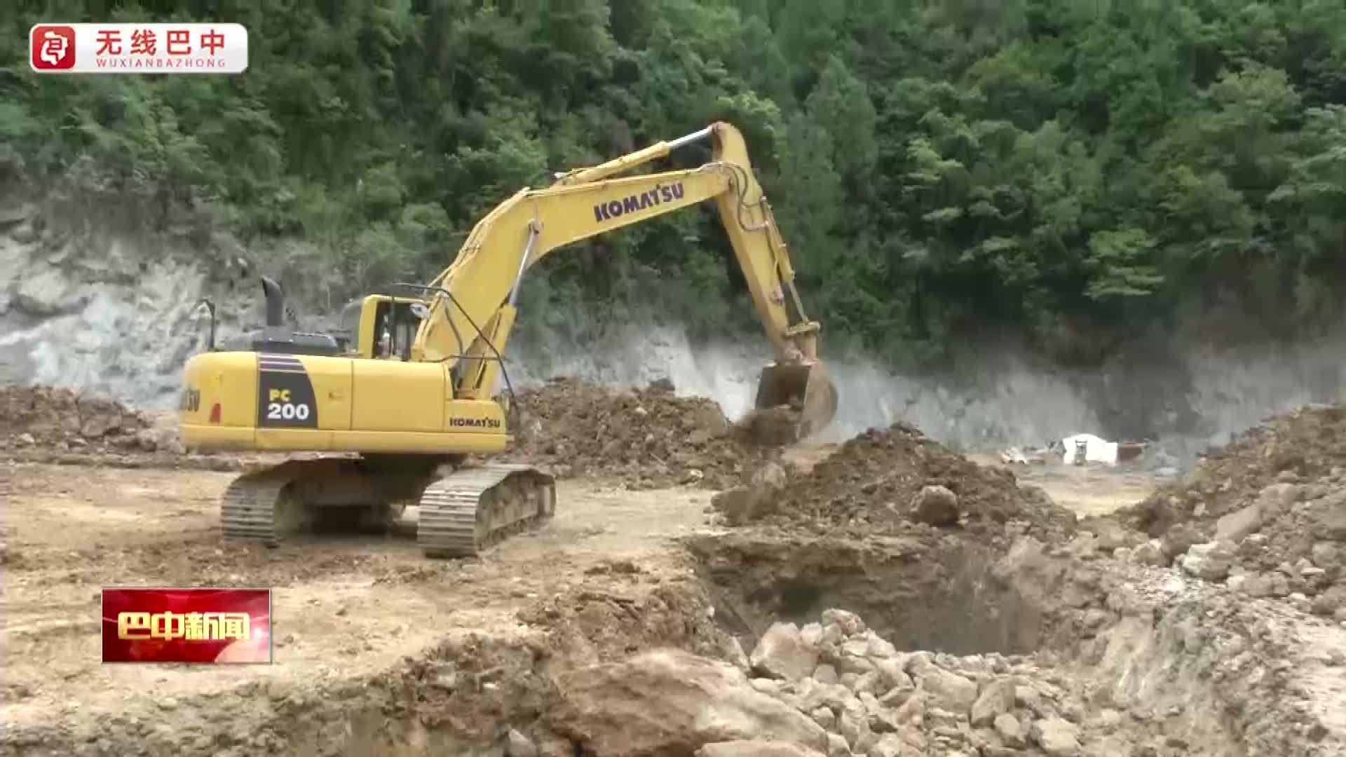 战高温 度大汛 项目建设快推进
