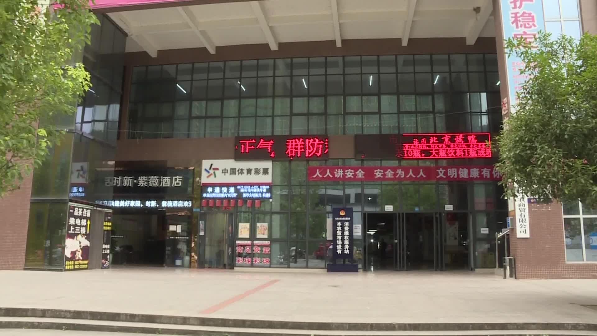 巴中禁售长江流域非法捕捞渔获物