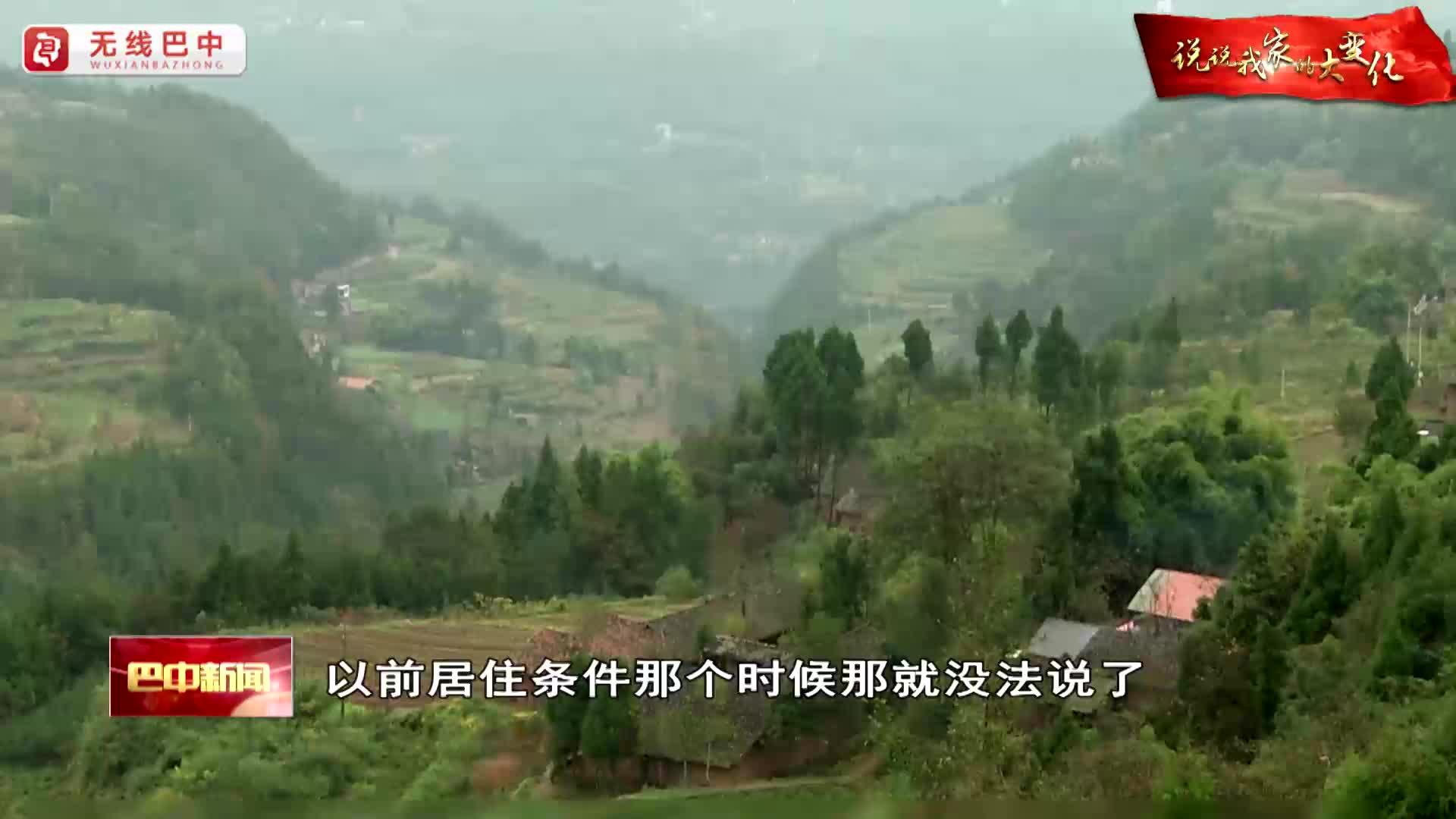 《说说我家的大变化》石国友:藏香猪拱出致富路