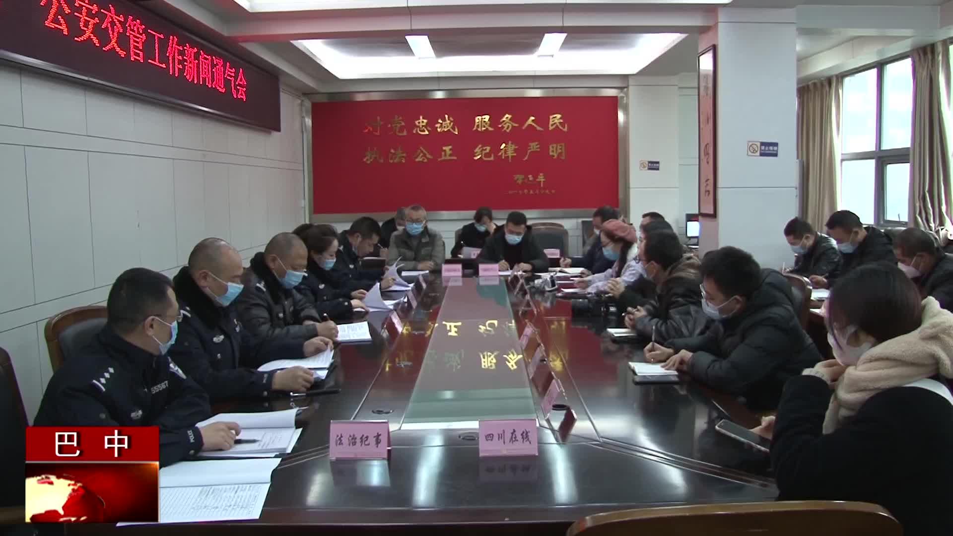巴中交警:春节不打烊 全市道路交通秩序良好