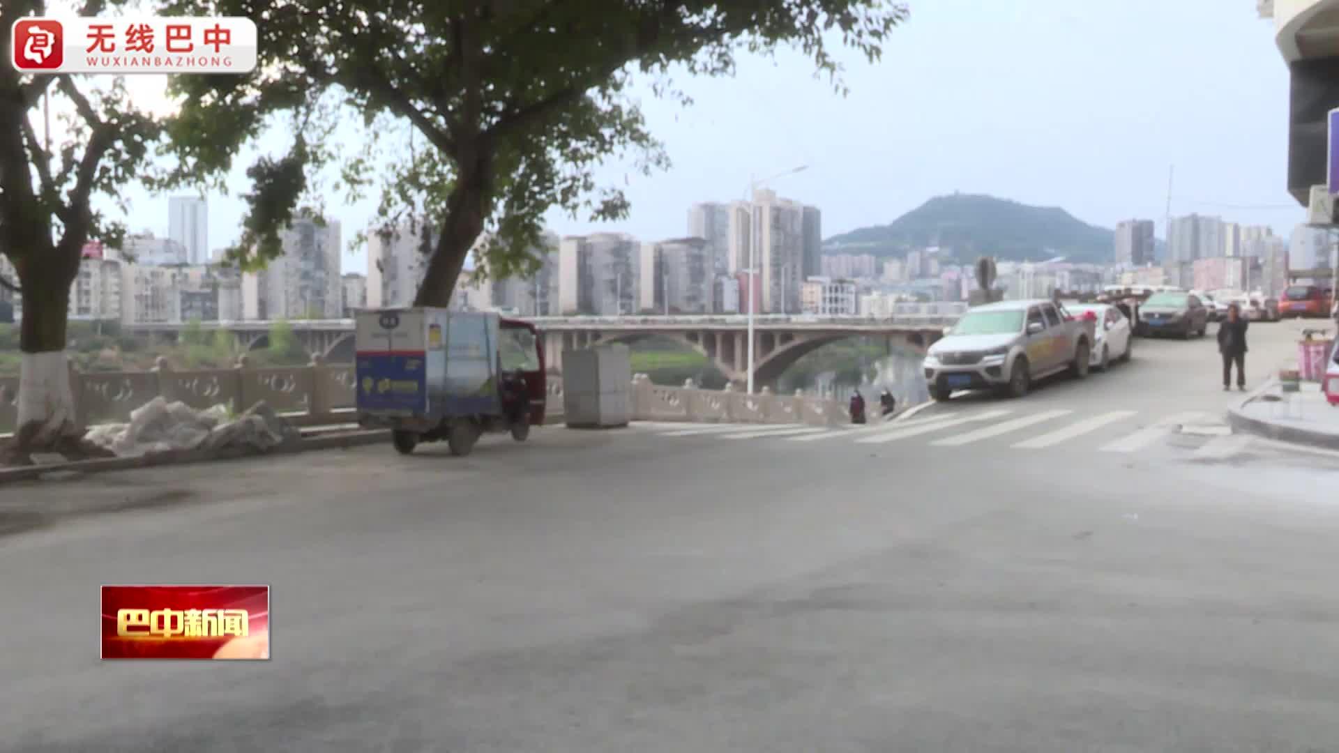 巴河大桥(一号桥)至中坝段滨河北路试通车