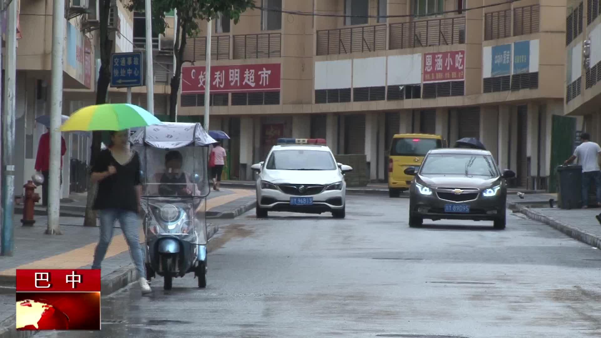 巴城莲花街:脏乱街将成风情街